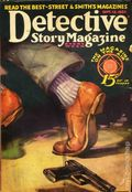 Detective Story Magazine (1915-1949 Street & Smith) Pulp 1st Series Vol. 121 #4