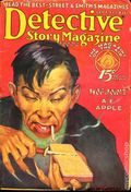 Detective Story Magazine (1915-1949 Street & Smith) Pulp 1st Series Vol. 121 #6