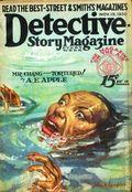 Detective Story Magazine (1915-1949 Street & Smith) Pulp 1st Series Vol. 123 #1