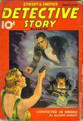 Detective Story Magazine (1915-1949 Street & Smith) Pulp 1st Series Vol. 155 #5