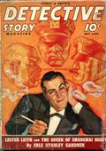 Detective Story Magazine (1915-1949 Street & Smith) Pulp 1st Series Vol. 158 #1