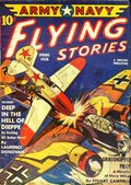 Army-Navy Flying Stories (1942-1945 Standard Magazines) Pulp Vol. 2 #1