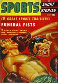 Sports Short Stories (1947-1948 Interstate) Pulp Vol. 1 #2