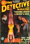 Dime Detective Magazine (1931-1953 Popular Publications) Pulp Oct 1 1933