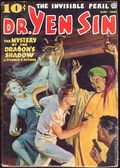 Dr. Yen Sin (1936 Popular Publications) Pulp Vol. 1 #1