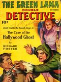 Double Detective (1937-1943 Frank A. Munsey) Pulp Vol. 7 #5