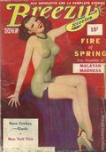 Breezy Stories and Young's Magazine (1915-1949 C.H. Young) Vol. 54 #3