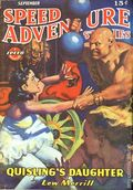 Speed Adventure Stories (1943-1946 Trojan-Arrow Publishing) Pulp Vol. 1 #6