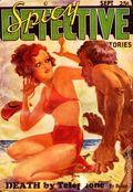 Spicy Detective Stories (1934-1942 Culture Publications) Pulp Vol. 1 #5