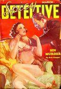 Spicy Detective Stories (1934-1942 Culture Publications) Pulp Vol. 2 #5