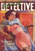 Spicy Detective Stories (1934-1942 Culture Publications) Pulp Vol. 5 #1