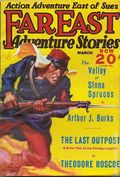 Far East Adventure Stories (1930-1932 Fiction Publishers) Pulp Vol. 2 #3