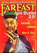 Far East Adventure Stories (1930-1932 Fiction Publishers) Pulp Jul 1931