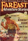 Far East Adventure Stories (1930-1932 Fiction Publishers) Pulp Vol. 3 #2