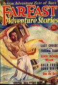 Far East Adventure Stories (1930-1932 Fiction Publishers) Pulp Vol. 3 #3