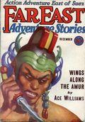 Far East Adventure Stories (1930-1932 Fiction Publishers) Pulp Dec 1931