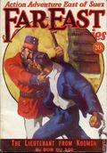Far East Adventure Stories (1930-1932 Fiction Publishers) Pulp Feb 1932