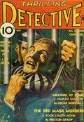 Thrilling Detective (1931-1953 Standard) Pulp Vol. 12 #1