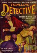 Thrilling Detective (1931-1953 Standard) Pulp Vol. 33 #1