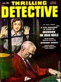 Thrilling Detective (1931-1953 Standard) Pulp Vol. 68 #2