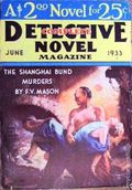 Complete Detective Novel (1928-1935 Teck/Radio-Science/Novel Magazine) Pulp 60
