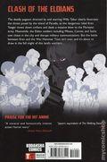 Attack on Titan GN (2012- Kodansha Digest) 26-1ST