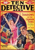 Ten Detective Aces (1933-1949 Ace Magazines) Pulp Vol. 31 #3
