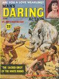 Man's Daring Action (1959 Candar) Vol. 1 #1