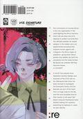 Tokyo Ghoul re GN (2017- A Viz Digest) 4-1ST