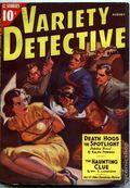 Variety Detective Magazine (1938-1939 Ace Magazines) Pulp Vol. 1 #1