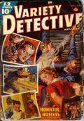 Variety Detective Magazine (1938-1939 Ace Magazines) Pulp Vol. 1 #4