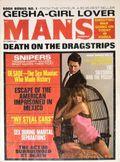 Man's Magazine (1952-1976) Vol. 17 #10