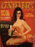 Daring (1967-1975 Candar) Vol. 8 #7A