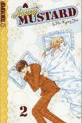 Honey Mustard GN (2005 Tokyopop) 2-1ST