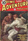 Dime Adventure Magazine (1935-1936 Popular Publications) Vol. 1 #3