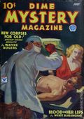 Dime Mystery Magazine (1932-1950 Dime Mystery Book Magazine - Popular) Pulp Vol. 5 #4