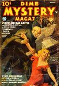 Dime Mystery Magazine (1932-1950 Dime Mystery Book Magazine - Popular) Pulp Vol. 9 #1
