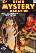 Dime Mystery Magazine (1932-1950 Dime Mystery Book Magazine - Popular) Pulp Vol. 14 #2