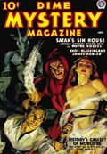 Dime Mystery Magazine (1932-1950 Dime Mystery Book Magazine - Popular) Pulp Vol. 14 #4