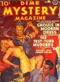Dime Mystery Magazine (1932-1950 Dime Mystery Book Magazine - Popular) Pulp Vol. 21 #3