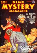Dime Mystery Magazine (1932-1950 Dime Mystery Book Magazine - Popular) Pulp Vol. 21 #4