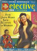 Detective Fiction Weekly (1928-1942 Red Star News) Formerly Flynn's Vol. 150 #2