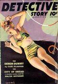 Detective Story Magazine (1915-1949 Street & Smith) Pulp 1st Series Vol. 158 #2