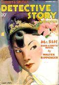 Detective Story Magazine (1915-1949 Street & Smith) Pulp 1st Series Vol. 153 #2