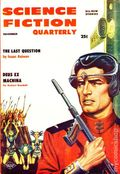 Science Fiction Quarterly (1951-1958 Columbia Publications) Pulp 2nd Series Vol. 4 #5