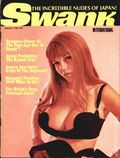 Swank Magazine (1941-2016) Vol. 15 #6