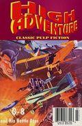 High Adventure SC (1995-Present Adventure House) 28-1ST