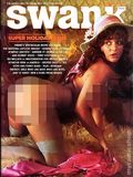 Swank Magazine (1941-2016) Vol. 23 #1