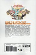 Sword Art Online SC (2014- A Yen Press Novel) 15-1ST