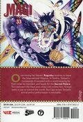 Magi GN (2013- Viz Digest) 33-1ST